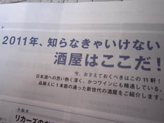 ryouri02.JPG