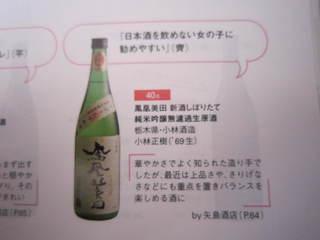 ryouri03.JPG