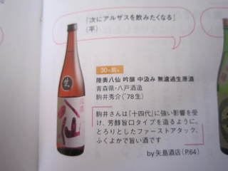 ryouri04.JPG