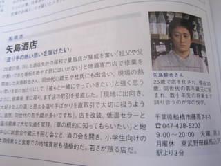 ryouri07.JPG