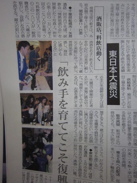 shuhannews2.JPG
