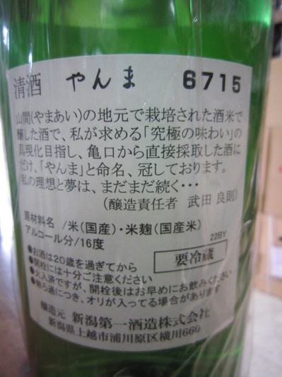 6715.2 (2).JPG