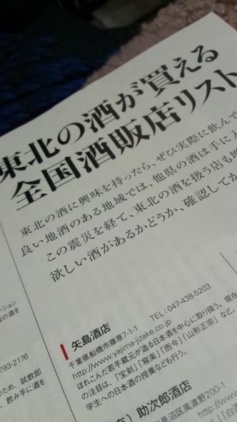 DSC_0096 (3).JPG