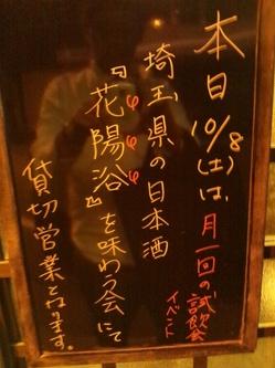 DSC_0349.JPGのサムネール画像のサムネール画像