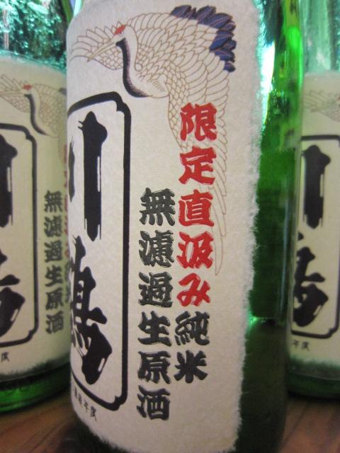 kawaturu.tamasakae02.JPG