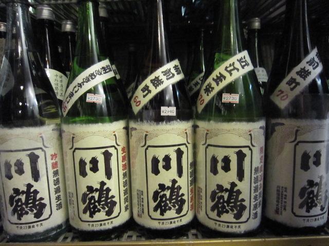 kawaturu2012.061.JPG