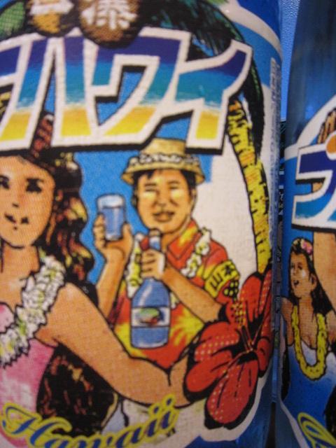 yamamoto.ao1.JPG