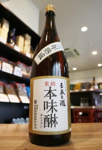 玉泉白瀧 三年熟成 純米本味醂 1800ml   日本酒・地酒 自然派ワイン ...